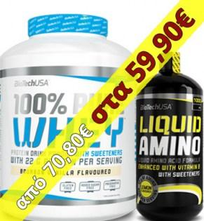 Package-100-Whey-Protein-2270-Amino-Liquid