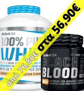 Package-100-Whey-Protein-2270-Black-Blood1