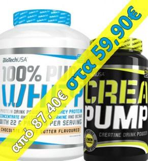 Package-100-Whey-Protein-2270-Crea-Pump