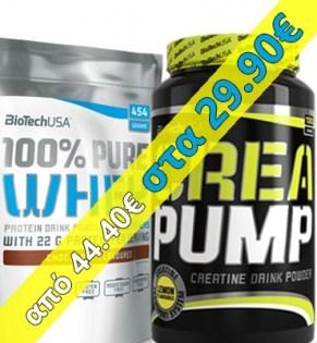Package-100-Whey-Protein-454-Crea-Pump