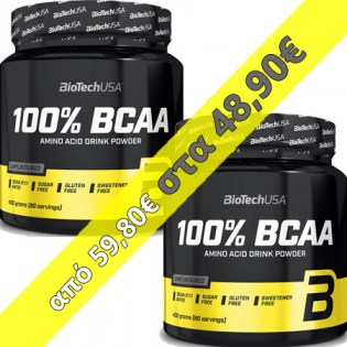 Package-2-100-BCAA8