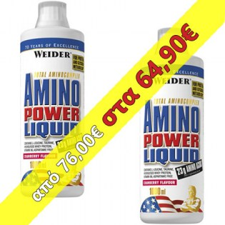Package-2-Amino-Power-Liquid