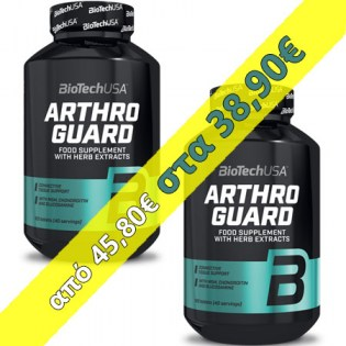 Package-2-Arthro-Guard