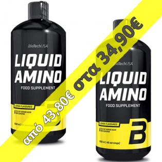 Package-2-Liquid-Amino5