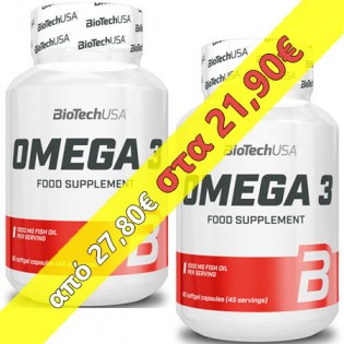 Package-2-Omega-3
