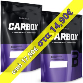 Package-2-X-Carbox-1000
