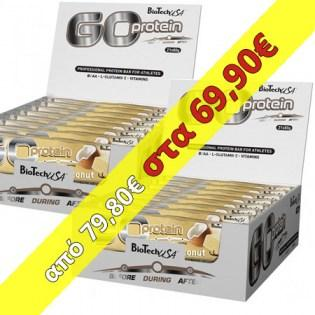 Package-2-X-GO-PROTEIN-BAR-BOX