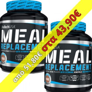 Package-2-X-MEAL-REPLACEMENT