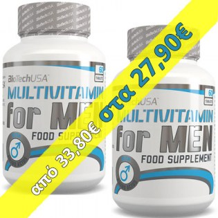Package-2-X-Multivitamin-For-Men