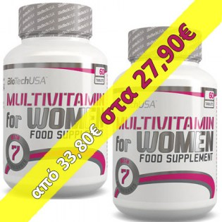 Package-2-X-Multivitamin-For-Women