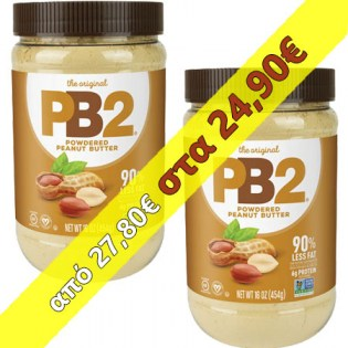 Package-2-X-PB2-Original-Powdered-Peanut-Butter-4542