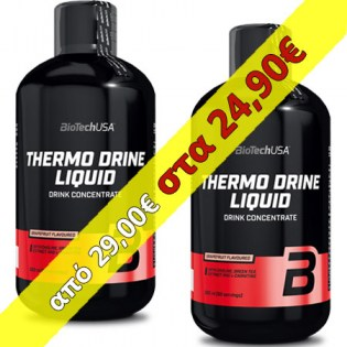 Package-2-X-Thermo-Drine-Liquid7