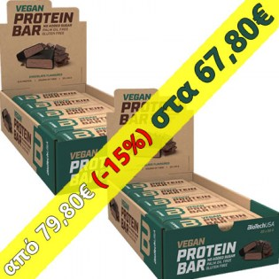 Package-2-X-Vegan-Protein-Bar