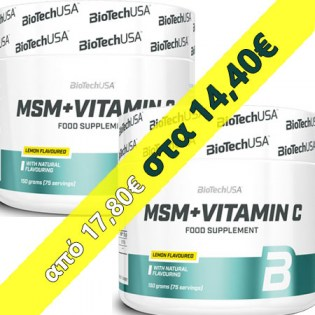 Package-2-x-MSM-Vitamin-C