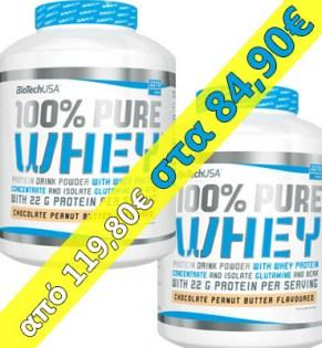 Package-2X100-Whey-Protein-2270