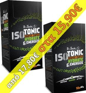 Package-2XIso-Tonic57