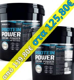 Package-2XProtein-Power-4000