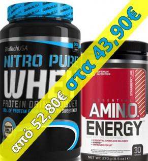 Package-Amino-Energy-Nitro-Pure-Whey-908