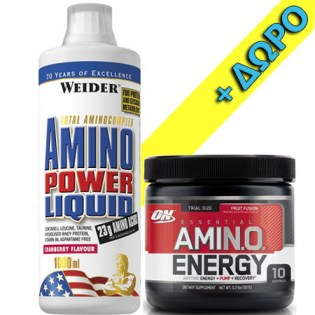 Package-Amino-Power-Liquid-ON-Amino-Energy