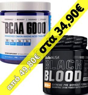 Package-BCAA-6000-Black-Blood