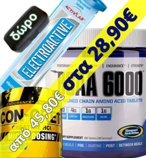 Package-BCAA-6000-Con-Cret