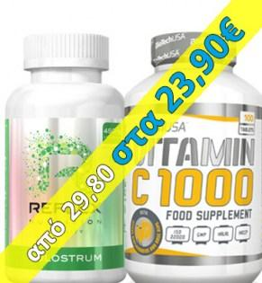 Package-Colostrum-Vitamin-C4