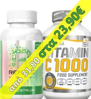 Package-Colostrum-Vitamin-C