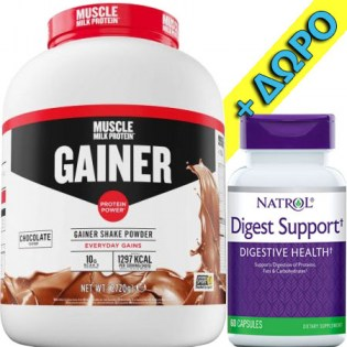 Package-Cytosport-Muscle-Milk-Protein-Gainer-2270-Digest-Support