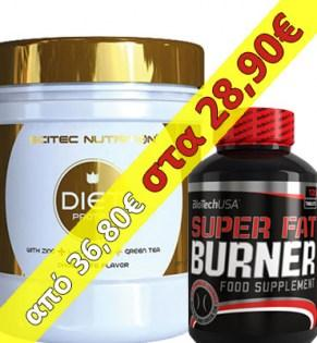 Package-Diet-Protein-Super-Fat-Burner