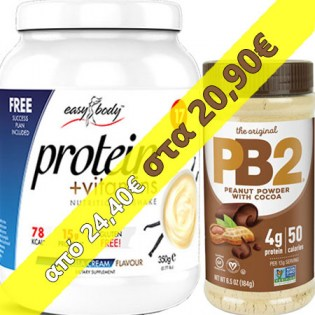 Package-Easy-Body-Protein-Powder-PB2-Powdered-Peanut-Butter-Cocoa-184