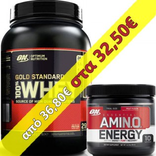 Package-Gold-Standard-908-Amino-Energy-903