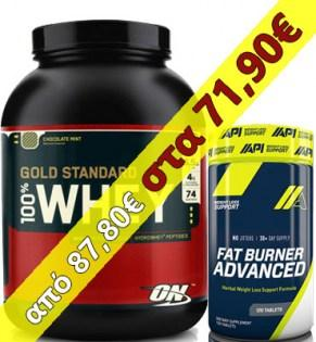 Package-Gold-Standard-Advanced-Fat-Burner8