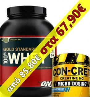 Package-Gold-Standard-Con-Cret