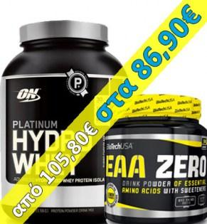 Package-Hydro-Whey-Eaa-Zero