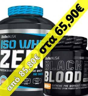 Package-ISO-Whey-Zero-2270-Black-Blood