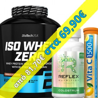 Package-Iso-Whey-Zero-2270-Colostrum-Vitamin-C