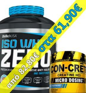 Package-Iso-Whey-Zero-2270-Con-Cret6