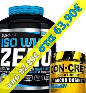 Package-Iso-Whey-Zero-2270-Con-Cret
