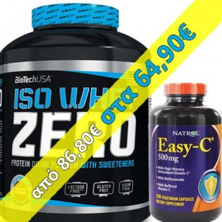 Package-Iso-Whey-Zero-2270-Natrol-Easy-C