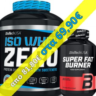 Package-Iso-Whey-Zero-2270-Super-Fat-Burner-NEW-2