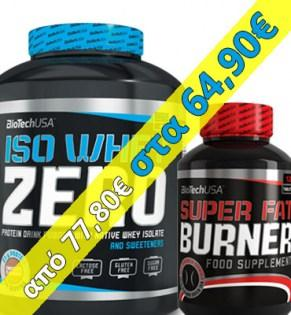 Package-Iso-Whey-Zero-2270-Super-Fat-Burner