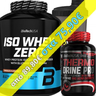 Package-Iso-Whey-Zero-2270-Thermo-Drine-Pro-Shaker