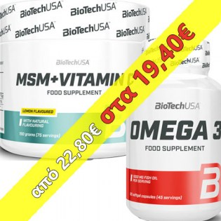 Package-MSM-Vitamin-C-Omega-3