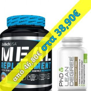 Package-Meal-Replacement-Lean-Degree-Stim-Free