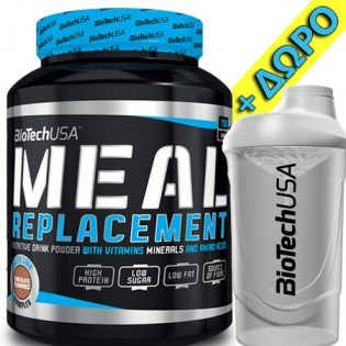 Package-Meal-Replacement-Shaker-White