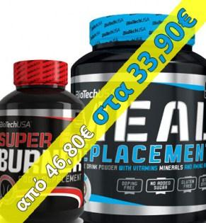 Package-Meal-Replacement-Super-Fat-Burner