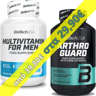 Package-Multivitamin-For-Men-Arthro-Guard6