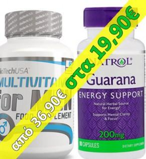 Package-Multivitamin-For-Men-Guarana1