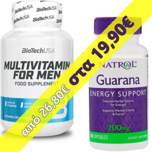 Package-Multivitamin-For-Men-Guarana3