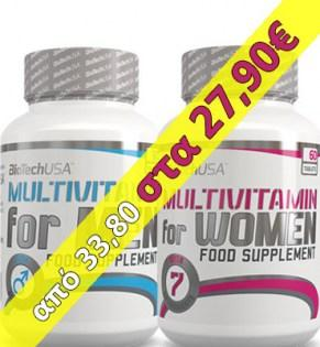 Package-Multivitamin-For-Men-Multivitamin-For-Women5